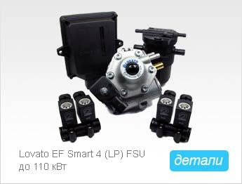Lovato EF Smart 4 (LP) FSU до 110 кВт